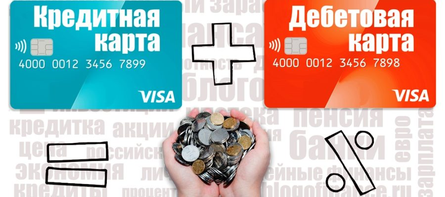 Как заработать на кредитной карте?